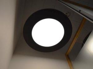 Ronde LED lamp akoestisch kantoor thuis
