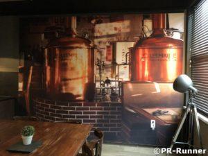 Leemrijse Winterswijk Akoestisch fotopaneel wandvullend PR Runner
