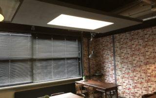 Zwevend LED plafond beton look modern PR-Runner